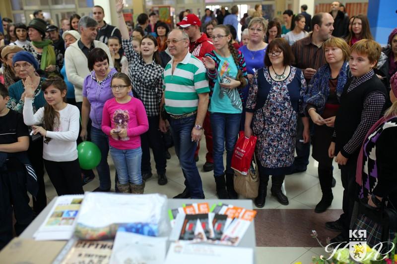 выставки в мвдц красноярск 2015 декабрь решили термобелье комплект
