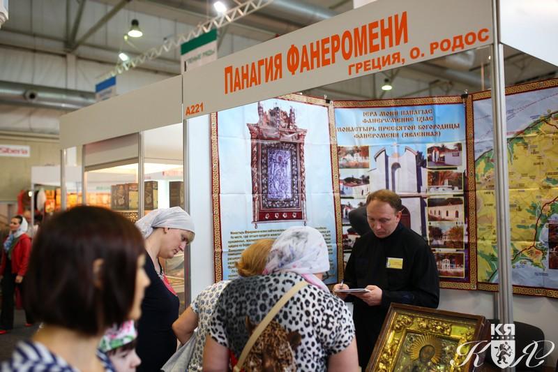 Когда будет православная ярмарка в красноярске в 2018 году список