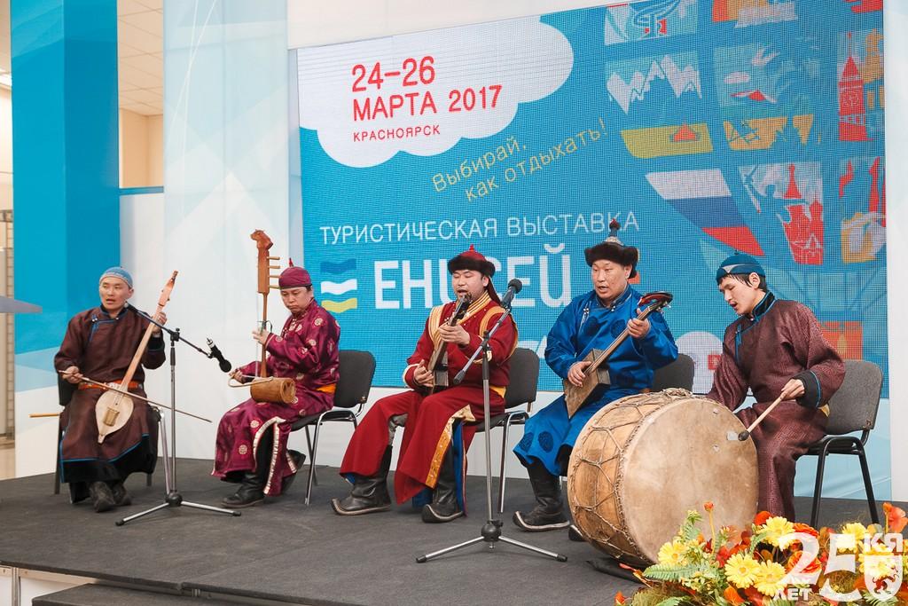 Выставки красноярск 2017